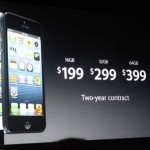 iPhone 5の価格について考えてみました.