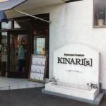 レストラン KINARI[s](キナリ)のランチがH24,10,3からビュッフェスタイルに変わりました。